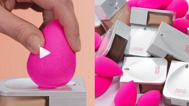 Beautyblender 推出首枝長效粉底液,將會成為史上最強底妝產品!