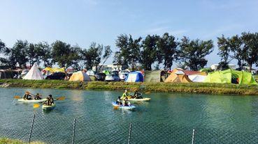 親子露營解密 推薦全台13個玩不膩的營地 划船、泡溫泉、射箭通通有