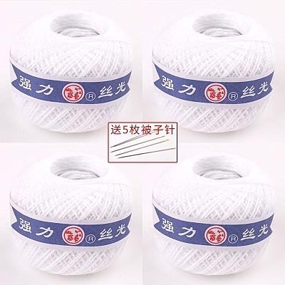DIY縫被子線家用線球繡花手縫紉線傳統粗線縫衣手工針線棉線70米 瑪麗蘇