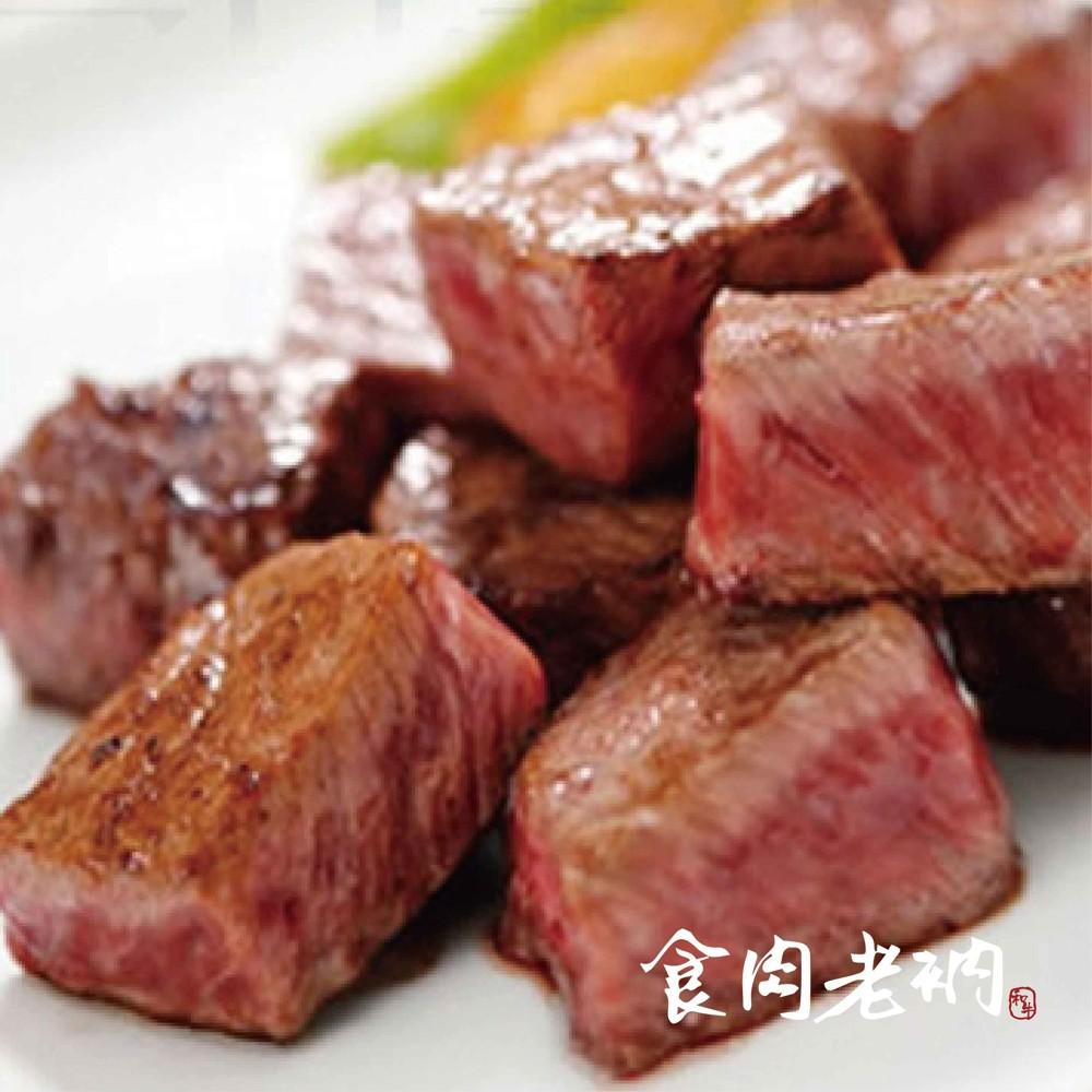 商品規格 種類 :牛肉 重量 :150g10% 運送限制 :冷凍 品牌 :自有品牌 出貨地 :台北市信義區 商品詳情 照片皆為實體商品拍攝 一口一口的美味 2x2大小小朋友也可輕鬆入口 品名和牛骰子牛