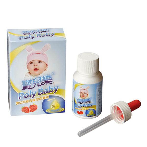 【康諾健康生活】寶兒樂 嬰幼兒綜合維他命滴液 50ml