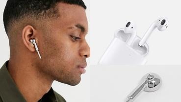 蘋果價格高攀不起?最潮 『AirPods造型』 耳飾配件平價登場!戴上就威風走跳潮流界啦!