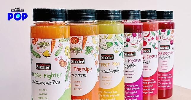 Sizzler ส่งน้ำผักผลไม้สกัดเย็น ทำสดวันต่อวัน ทั้งยังได้ช่วยเหลือสังคม