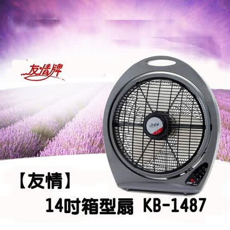 ■4段3速按鍵式風量開關■三片扇葉設計.風力柔和.舒適■ 廣角迴風盤.可360度旋轉