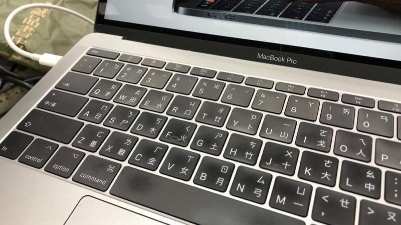 蘋果迷請注意!Macbook 新型蝶式鍵盤 免費鍵盤更換服務