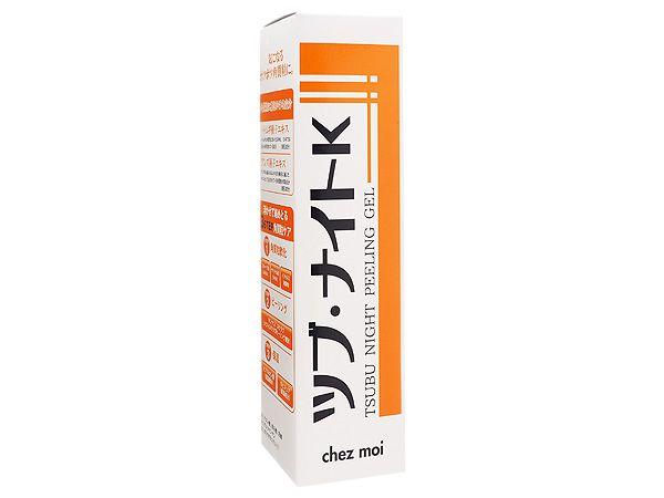 日本 Tsubu Night Pack~去油脂粒角質按壓瓶(150ml)【D254910】