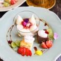 デザートプレート - 実際訪問したユーザーが直接撮影して投稿した吉祥寺本町カフェコマグラ カフェの写真のメニュー情報