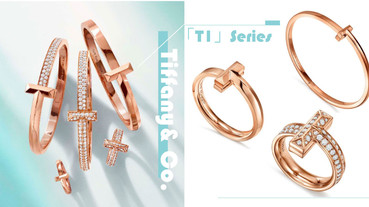 Tiffany推出珠寶新系列「T1」!18k玫瑰金鑲崁閃亮鑽石,簡約奢華真的太美~
