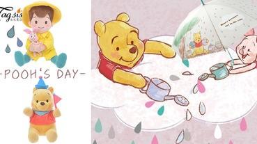 小熊維尼要被燒著了!「Pooh's Day」特集在日本Disney Store開賣了〜