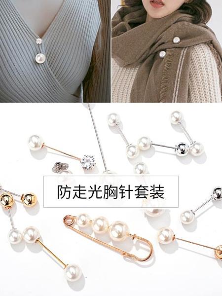 胸針女圍巾扣女毛衣別針珍珠開衫胸花配飾簡約外套披肩絲巾扣