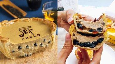 端午節送粽子太老梗了!7 款爆漿珍奶&芋泥禮盒推薦,甜點控直接吃爆!