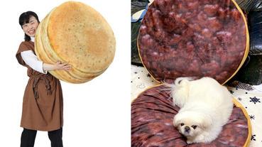日本商家製作超巨大「紅豆餅」抱枕,打開還有寫實派餡料引網友直呼「太可愛了」!