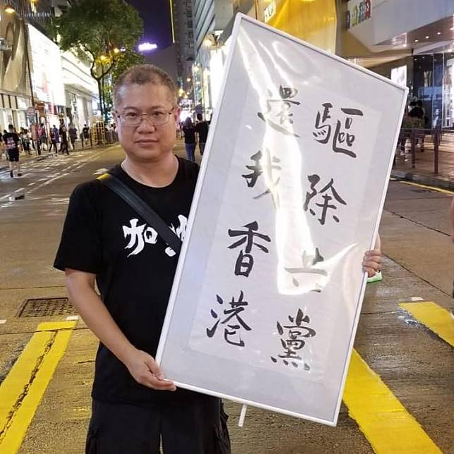 Hong Kong campaigner who organises protests against parallel trading and opposes extradition bill beaten by stick-wielding gang in Sha Tin
