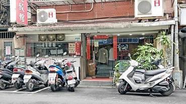 【台北美食】雙和盛麵餃館1987-隱藏在巷弄裡CP值爆表的超大份量美食