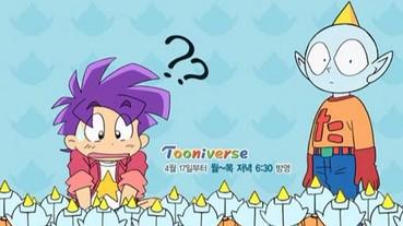可怕又好笑的卡通《外星人田中太郎》,網友印象最深刻的劇情是什麼?