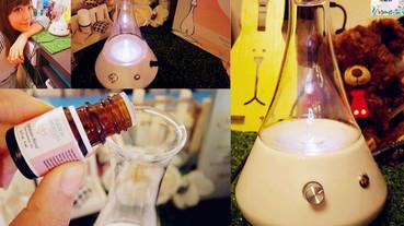 (日用品)【有機香氛OrganicAromas】好有質感貴婦級的擴香儀,在家也能享有頂級居家香氛