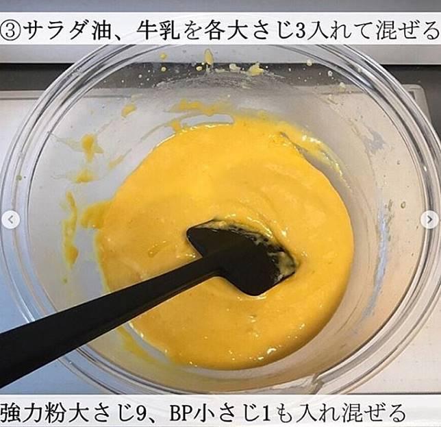 將牛奶、沙律油、麵粉及發粉與蛋黃攪勻。(互聯網)