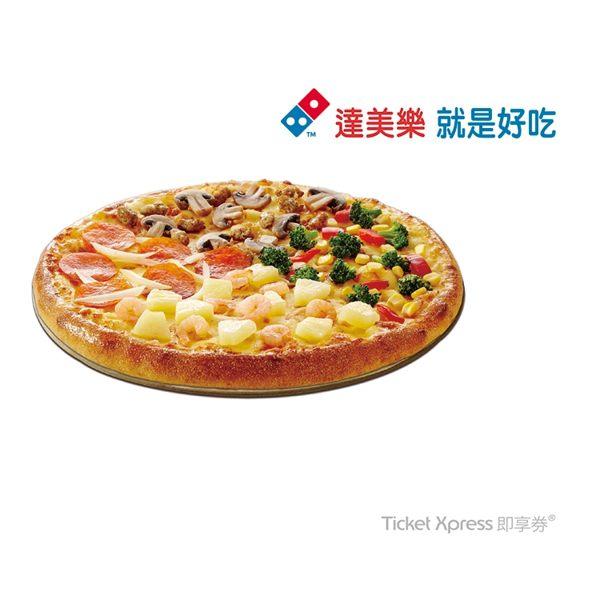 品名:達美樂9吋手拍披薩即享券(非加價系列)n內含:9吋手拍披薩一個(非加價系列)