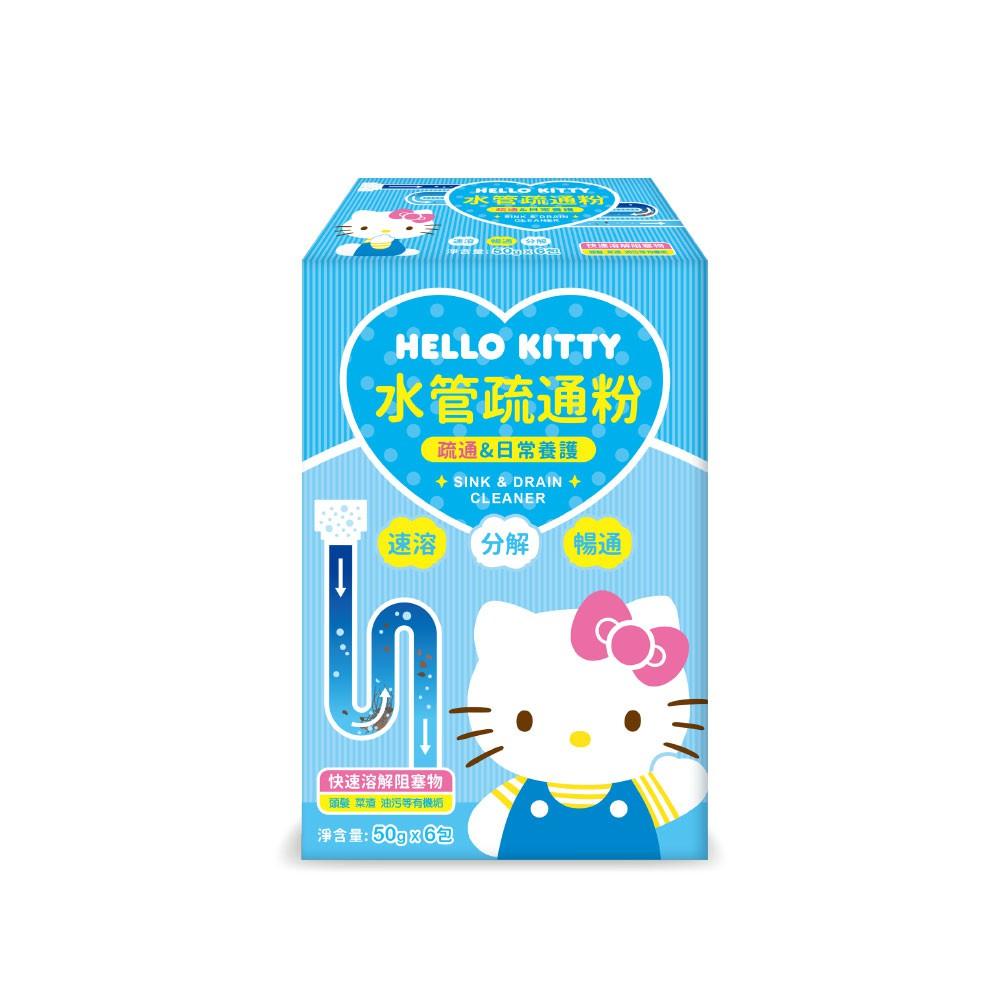 ◆商品名稱 : Hello kitty 水管疏通粉(6入) ◆材質: 疏通粉◆規格 : 一盒6包◆產品特色 :管道堵塞就超頭痛阿!!!清潔起來更是要花一番心力!拼命用吸把崩潰的狂吸拉還無效...又不想