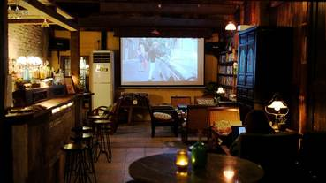 台南酒吧   今晚與妳一起微醺夜,隱身台南巷弄五間特色酒吧!