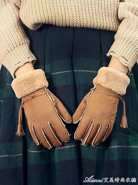 手套女士秋冬季保暖加絨加厚棉韓版學生麂皮五指冬天防寒騎車騎行
