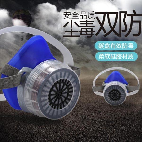 防毒面具口罩防塵面罩防毒氣防煙電焊焊工化工氣體打農藥噴漆專用