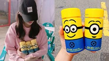 喝完絕對不捨得丟掉瓶子!韓國便行店推出 Minions 牛奶飲品,三款口味令人陷入選擇困難症!