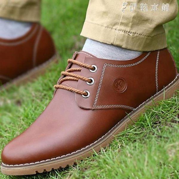 男士休閒鞋 真皮皮鞋