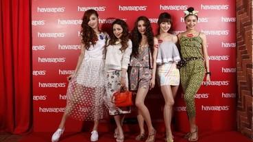 havaianas 2015 新品發表暨 Fashion Show