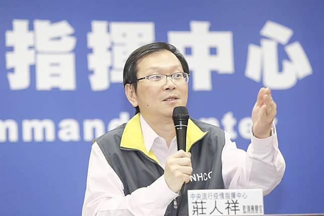 武漢肺炎確診第四例 台灣50多歲女性13天歐亞行程曝光