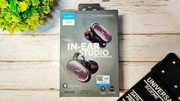 [ 藍牙耳機推薦 ] Anker Soundcore Liberty 2 Pro – 2020 年不容錯過的真無線藍牙耳機