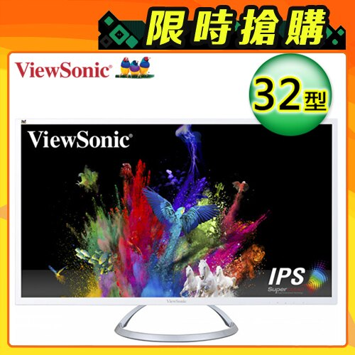 【ViewSonic 優派】VX3218-SHDW 32吋 WQHD IPS 螢幕 【加碼送HDMI線】【三井3C】