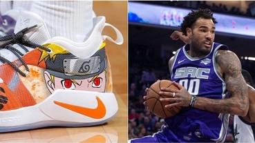這就是我的忍道!NBA 國王球員比賽穿上 Nike PG2「火影忍者」版本 鳴人、佐助都出現超熱血!