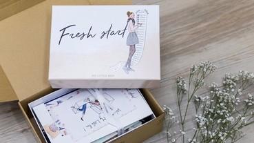 風靡英法日的 My Little Box 浪漫禮物盒隆重登台
