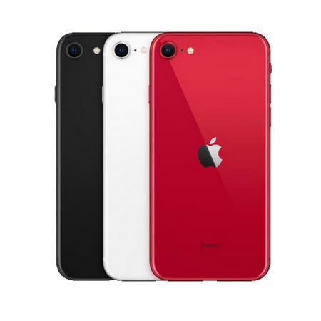 ◎ iOS 13 作業系統 ◎ 4.7 吋 1,334 x 750pixels 解析度 IPS 觸控螢幕(326ppi) ◎ A13 Bionic 六核心仿生晶片 ◎ 128GB ROM ◎ 1,20