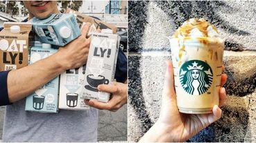 星巴克超紅、熱賣斷貨的「燕麥奶」回來了!內行人教你這3款經典咖啡+燕麥奶最適合