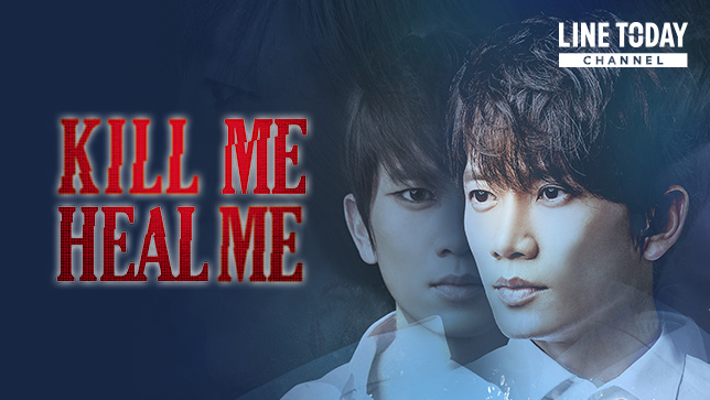 K-Drama Kill Me Heal Me (Subtitle Indonesia) EP 1-20