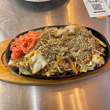 東海食市 RAYARD MIYASHITA PARKのundefinedに実際訪問訪問したユーザーunknownさんが新しく投稿した新着口コミの写真