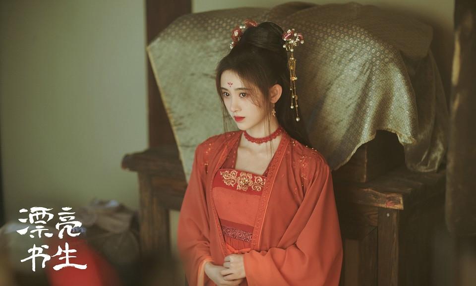 近期古裝劇「紅衣美人」2:鞠婧禕 飾演《漂亮書生》雪文曦