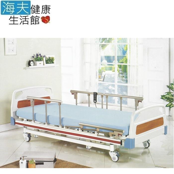 【海夫健康生活館】立新立明 豪華型 三馬達 電動床 床身可升降 木飾床頭