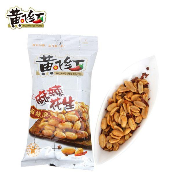 黃飛紅麻辣花生210g黃飛鴻花生米特產年貨休閒零食乾貨堅果 FD004