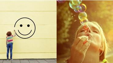 6 個心理排毒法讓你快樂一整年!「樂觀思考」只是第一步!