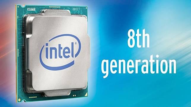Mulai Hari Ini, Intel Hentikan Semua Produksi CPU Generasi ke-8nya