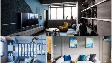 居家生活中的一抹藍,藍色系的搭配應用實例