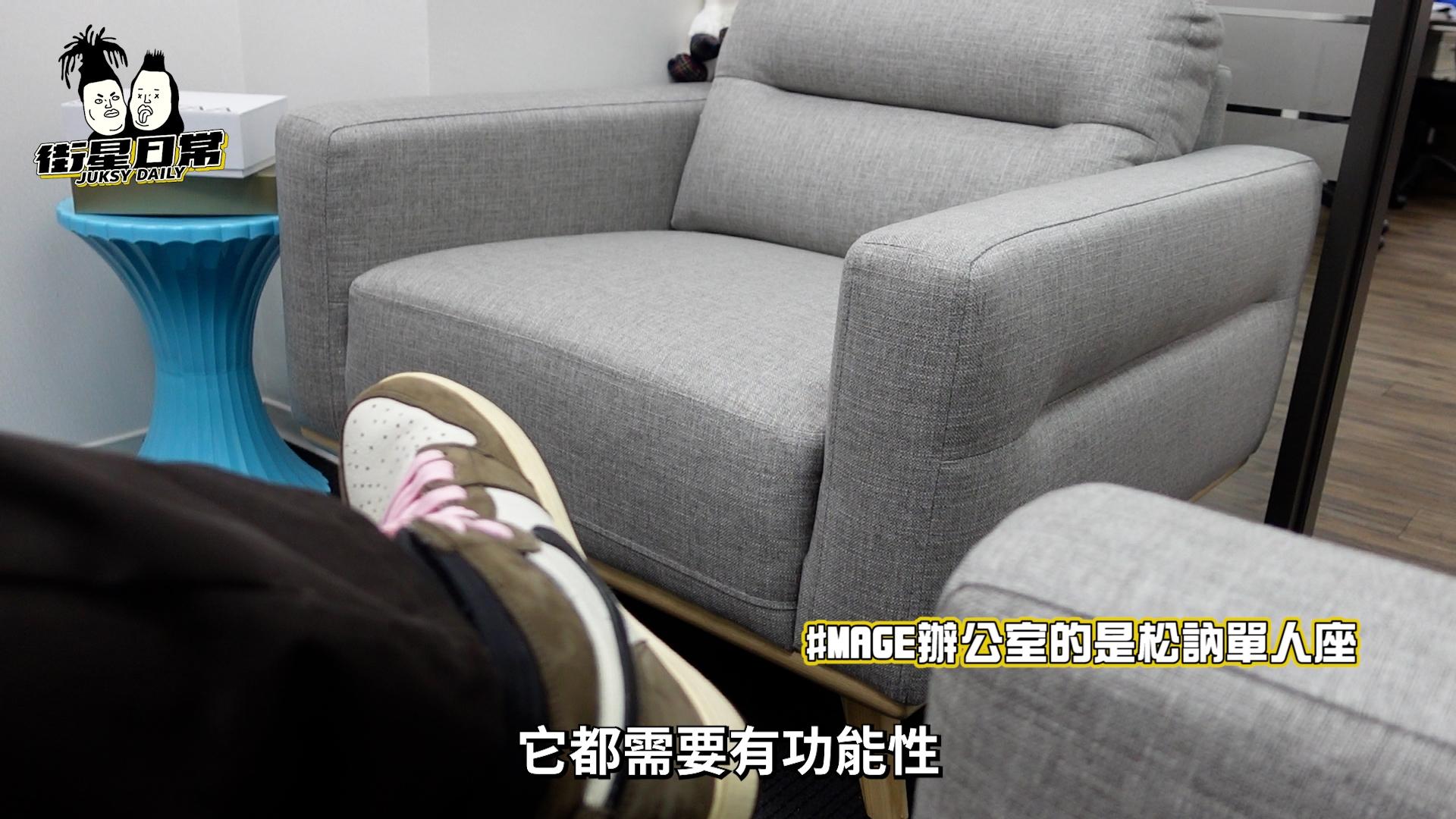 AJ2 松訥單人座沙發