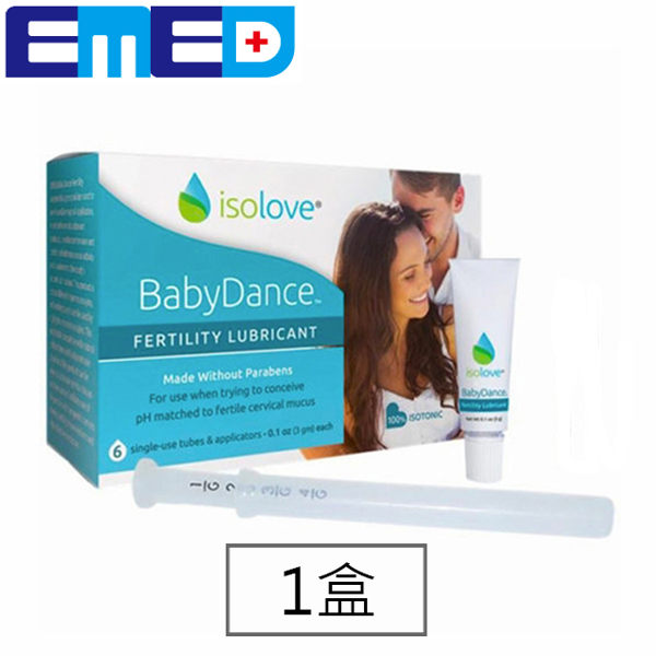 【美國isolove】BabyDance備孕潤滑劑(1盒)