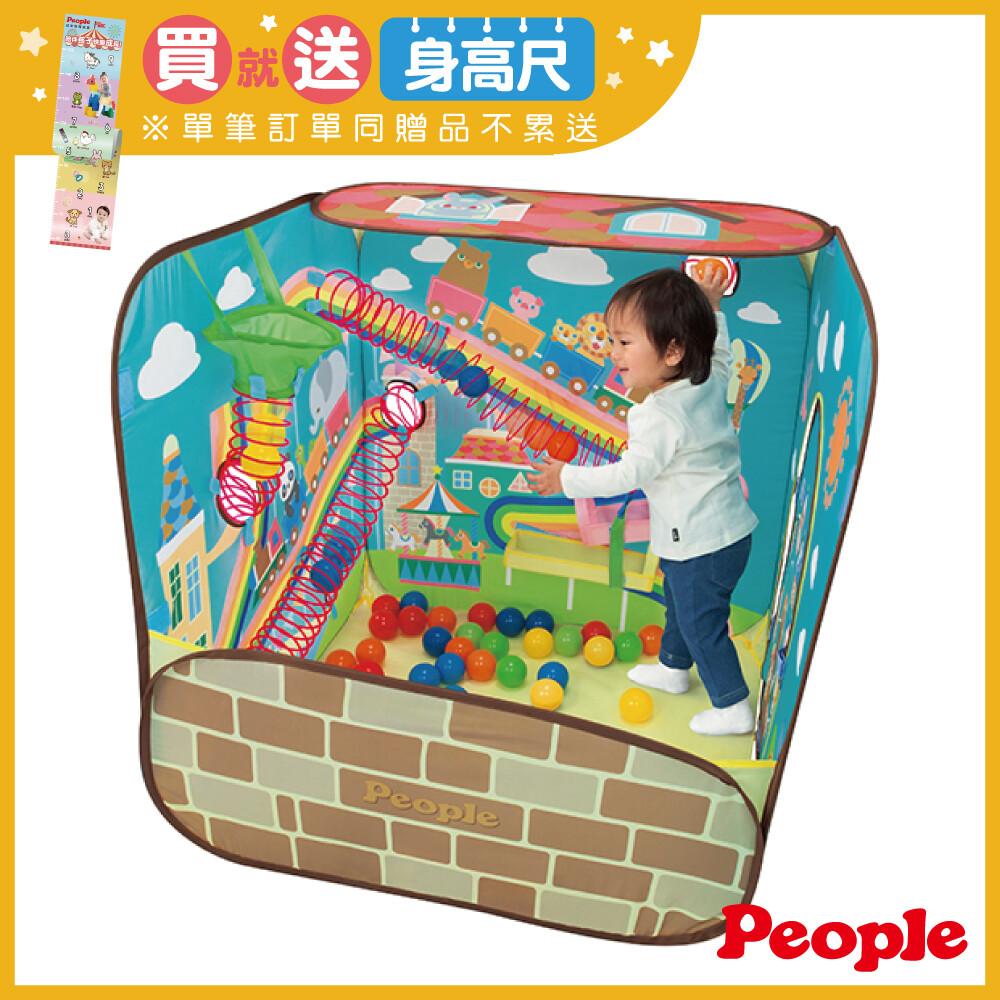 日本people-腦力體力激盪投球遊戲屋 適用1歲以上~5歲左右以動物們的遊樂園主題視覺空間設計 內附50顆小球彈簧球道滑球道及豐富的可愛動物圖案充分滿足寶寶好奇心 配合爬行坐立站立不同成長階段擁有1