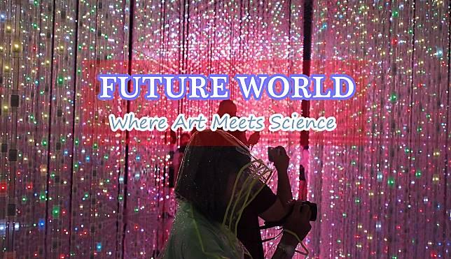 หลุดไปในโลกอนาคต กับ Future World นิทรรศการศิลปะดิจิทัล ที่ ArtScience Museum สิงคโปร์