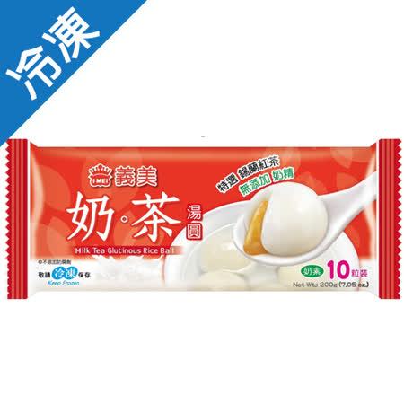 義美奶茶湯圓200G /包