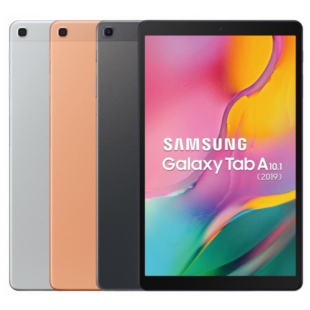 下單前請先聊聊詢問商品有無現貨 型號:SAMSUNG Galaxy Tab A 10.1 (2019) T510 WIFI版/3G/32G平板電腦【商品特色】• 內建 SANSUNG Exynos 7